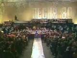 Большой детский хор Центрального телевидения и Всесоюзного радио - Крылатые качели