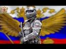 День Защитников Отечества 23 Февраля БОЛЬШОЙ КОНЦЕРТ СЕВЕР★МАШИНА