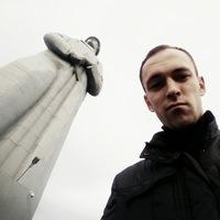 Dmitro Monax