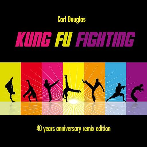 Carl Douglas альбом Kung Fu Fighting (40th Anniversary Remix Edition)