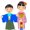 Детский японский клуб 日本語子供クラブ