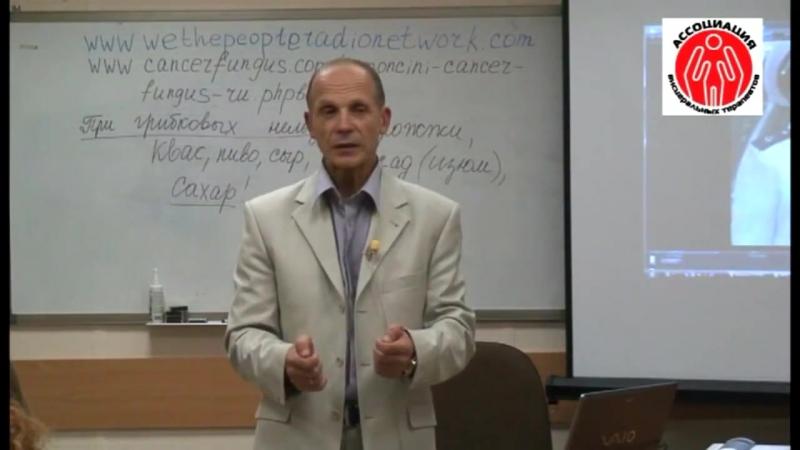 Азбука висцеральной терапии. 11 часть. Огулов А.Т