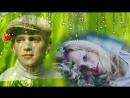 Я не скажу - из кф Райские яблочки Песня И Тумановой спела Г Погорельская