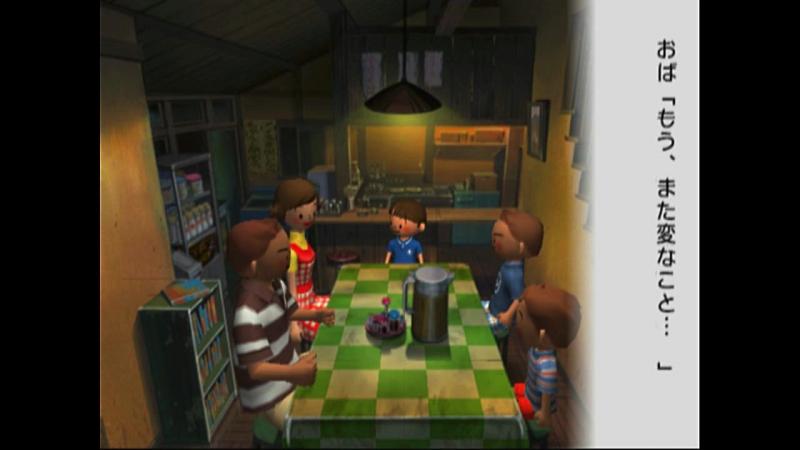 «Boku no Natsuyasumi 2: Umi no Bouken Hen» [PS2] [Gameplay]
