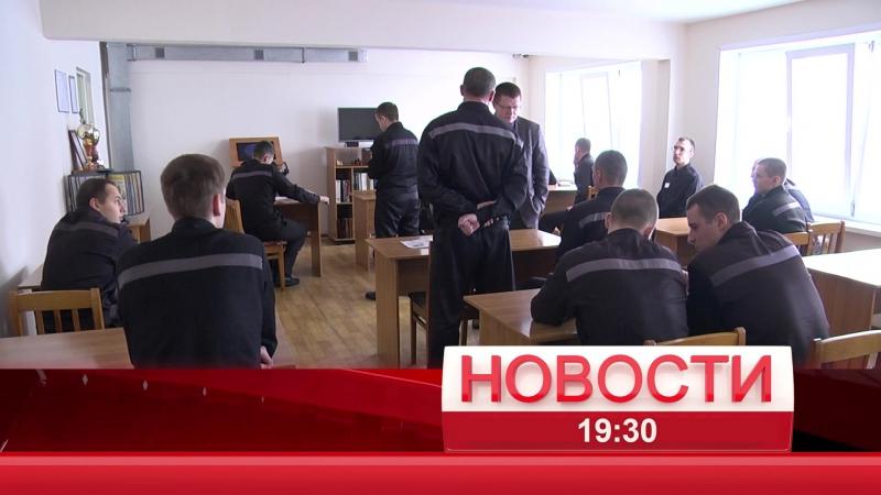 Красноярская исправительная колония -17