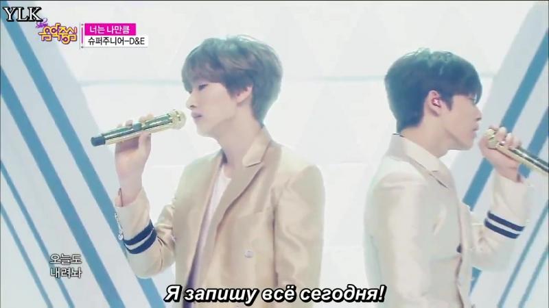 Super Junior - DE (Donghae Eunhyuk) - 너는 나만큼 (Growing Pains) (рус.саб)
