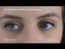 Цветные линзы купить в Киеве Украина Adria 2tone ЦВЕТ True sapphire Выпуск №12