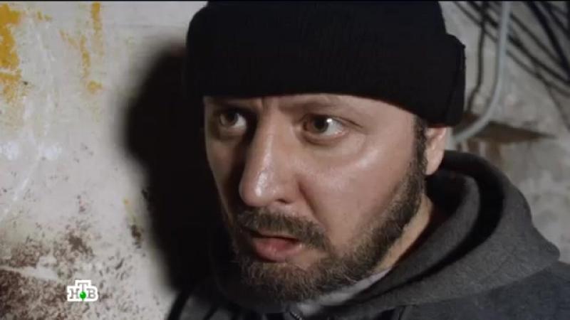 Карпов 3 сезон 13 я серия