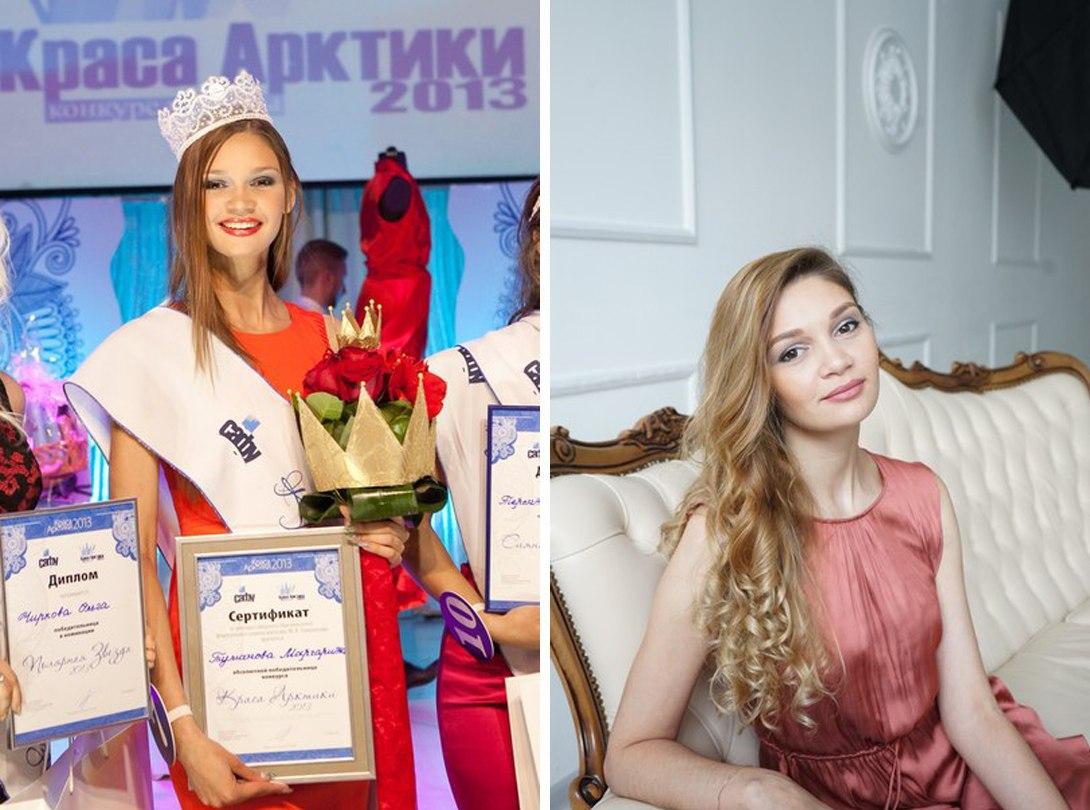 Маргарита Туманова, 2013 и 2017 год