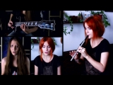 Отличный кавер Metallica - No Leaf Clover (cover by Lady Chugun ft. Alina Gingertail)