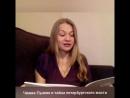 Чижик-Пыжик и тайна петербургского моста читает автор