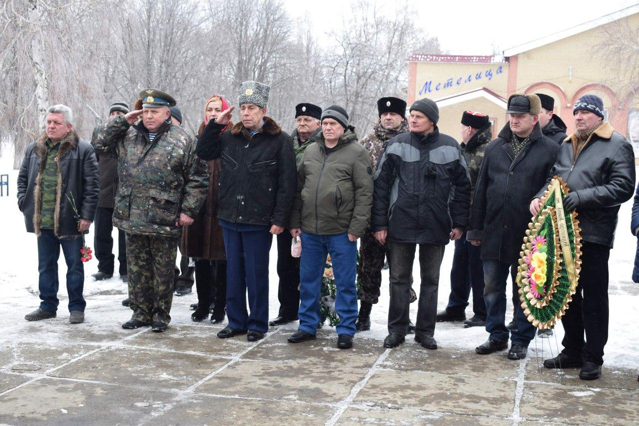 Казаки Кировска приняли участие в митинге посвященный 29-й годовщине вывода советских войск из Афганистана