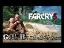 Far Cry 3. Продолжим? 5(в 19:30 по МСК)