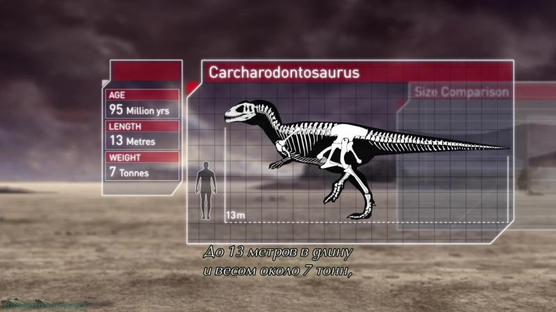 BBC «Планета динозавров (1). Затерянный мир» (Познавательный, история, палеонтология, 2011)
