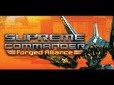 Supreme Commander: Forged Alliance - Немного суприма перед сном #36