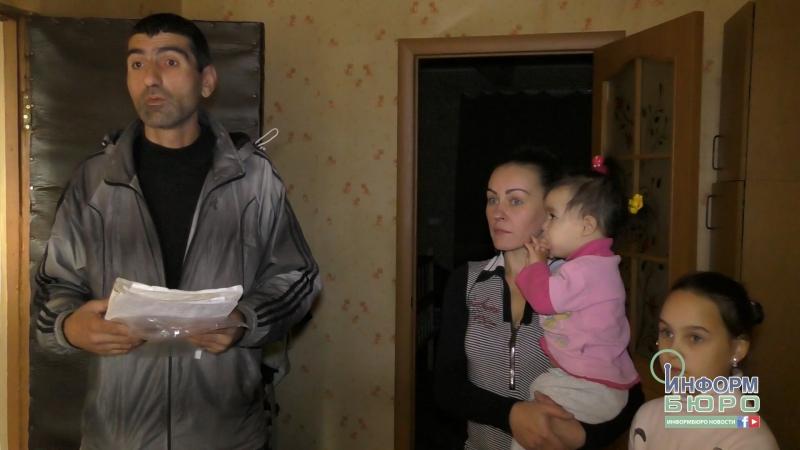 Голова Адміністрації Слобідського району хоче виселити сім'ю з дітьми на вулицю