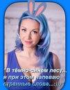 Оксана Каримская фото #20