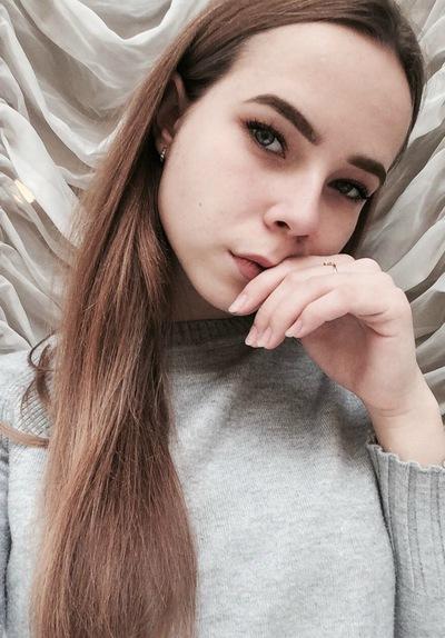 Арина Рябченко