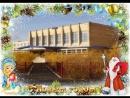 Поздравление учеников и их родителей от Деда Мороза и Снегурочки!