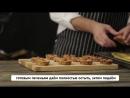 Классический рецепт печенья Гранола