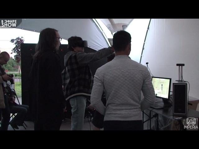 Стенд с VR. Можно было прийти, надеть специальные очки и очутиться в виртуальном (под)пространстве