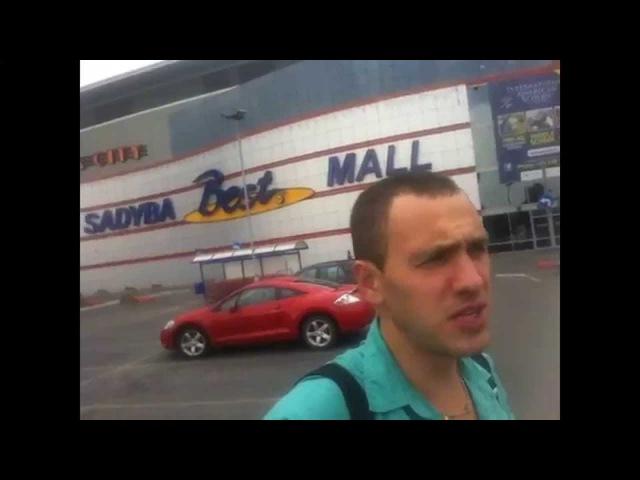 Польша Работа в супермаркете Варшава