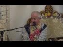 Как задушить демона внутри себя Е М Чайтанья Чандра Чаран прабху