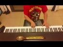Без меня тебе любимый мой Алла Пугачёва пианино кавер
