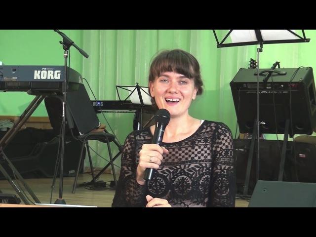 Писклова Елена 02 09 17 Конференция Эффективное завоевание душ
