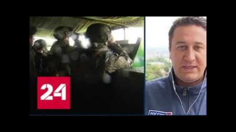 Балтийский флот вступил в схватку с террористами на учениях Запад-2017 - Россия 24