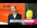 Запорізький міський фестиваль робототехніки та технічної творчості