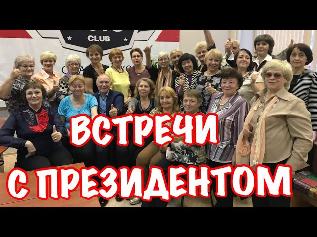 Встречи партнеров Петрозаводск 120917 _IAC