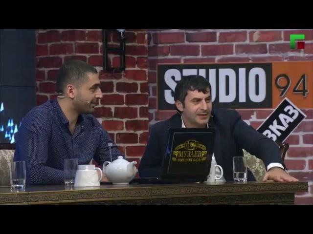 Юсуп Омаров в Студии 94 - Все Сказки от Юсупа Омарова в передаче Студия 94