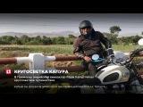 Знаменитый индийский актер Радж Капур намерен проехать по всей России