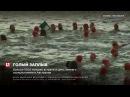 Голые люди окунулись в холодные воды реки Дэруэнт в Австралии