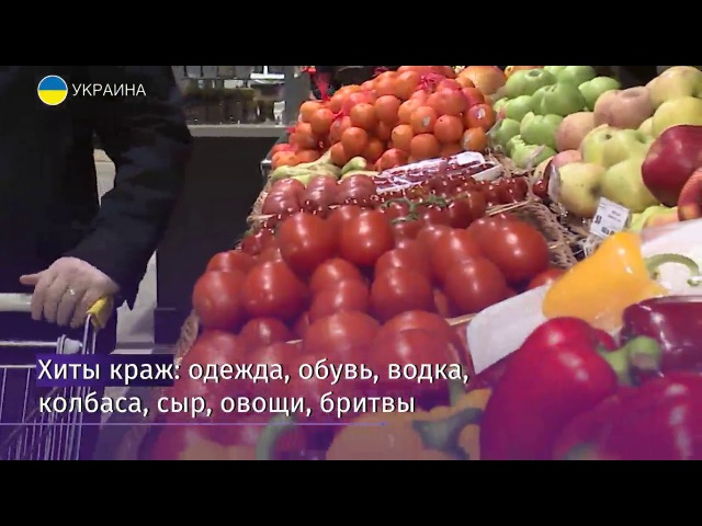 За год украинские супермаркеты недосчитались миллиарда гривен
