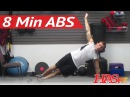 8-минутная тренировка пресса для быстрой шлифовки живота. HASfit's Eight Minute Abs Workout To Get Ripped Abs Fast - 8 Min Abs - 8 Minute To Get Abs