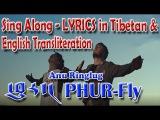 Sing-Along Phur - Fly Anu Ringlug with English Translation Tibetan New Song 2017