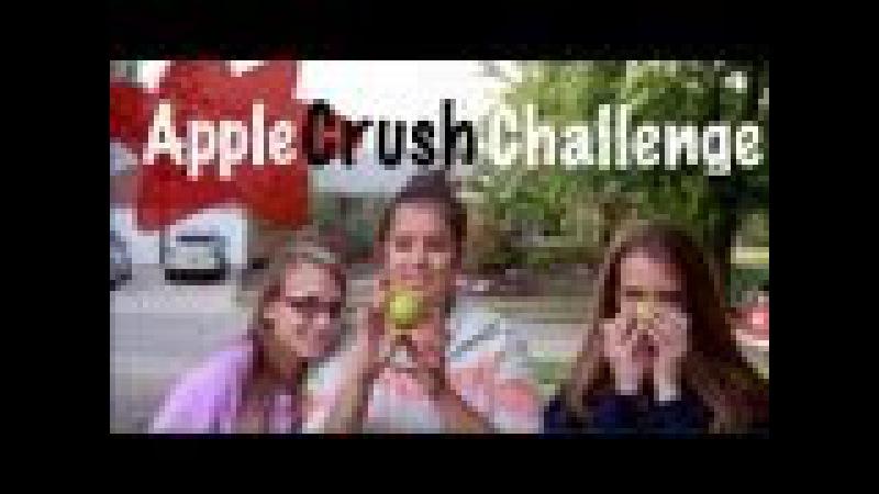Wild Card Wednesday: Apple Crush Challenge