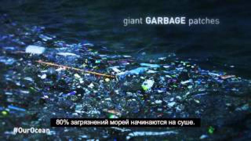 Загрязнение морей помогите решить проблему