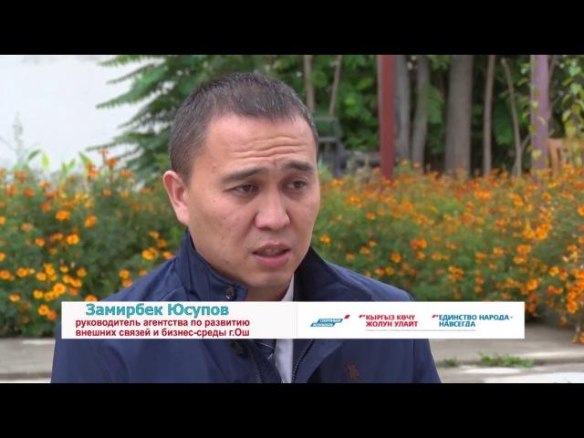 Развитие малого и среднего бизнеса приоритет в программе Жээнбекова