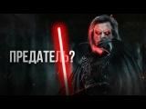 Люк на темной стороне Все о фильме Звездные ВойныПоследний Джедай