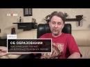 Лекс Кравецкий Образование Эффективность в работе в хобби и в получении знаний