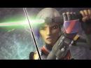 Звёздные Войны Повстанцы/ Star Wars Rebels 4 сезон Русскоязычный трейлер