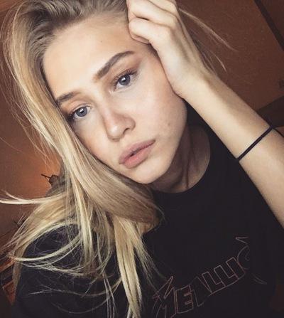 Valerie Levkina