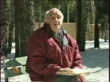 Зиновий Гердт читает Пастернака (6) Свидание