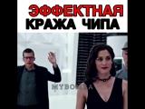 Илюзия обмана 2.😎😍(лучший фильм)