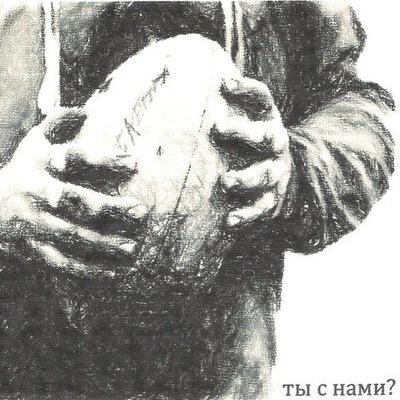 Максим Амонов