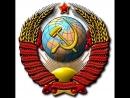 Напоминание всем о том что такое СССР Часть 4 МОДЕЛЬ СТАЛИНА Новые возможности 19 02 2018