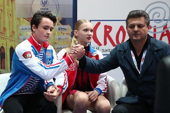 Ксения Конкина - Григорий Якушев - Страница 2 FbrAA0-xB40